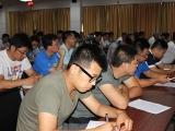 公司组织销售人员进行专业技能培训