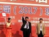 热烈庆祝第32届山东畜牧业博览会成功举行