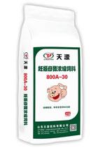 妊娠母猪浓缩12bet投注800A-30