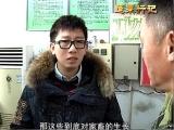 蓬莱电视台记录片:走进蓬莱天源德赢vwin手机官网有限公司