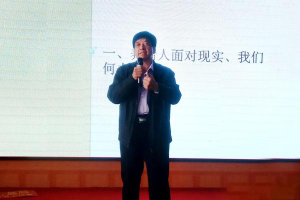 山东天源成功举办新形势养猪技术论坛会议