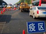 辽宁通报非洲猪瘟疫情:已经扑杀8116头生猪