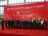 热烈庆祝第34届山东畜牧业博览会成功举办