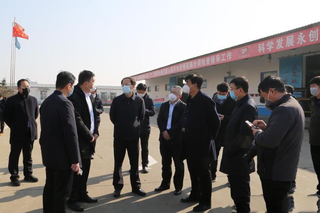 龙口市市委书记韩世军到山东天源走访调研
