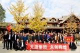 热烈祝贺第35届12bet网上注册畜牧业博览会成功举办