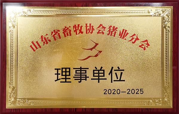 天源12bet投注12bet网上注册省理事单位2020-2025