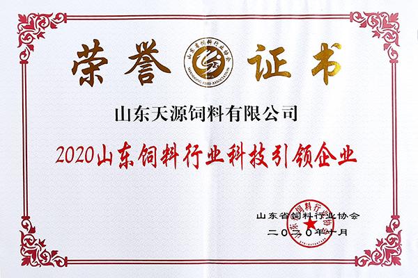 202012bet网上注册12bet投注行业科技引领企业