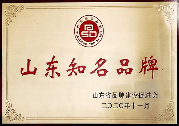 """热烈祝贺天源饲料被评选为""""山东知名品牌"""""""