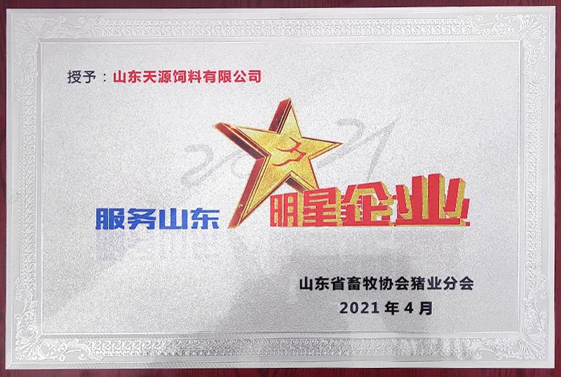 中国好12bet投注无抗12bet投注先锋创新奖